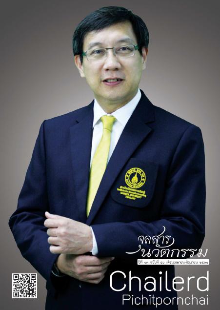 innovative_learning_newsletter50
