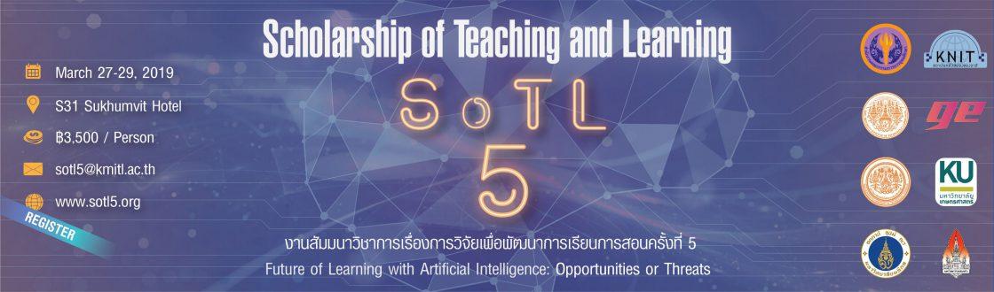 SoTL5