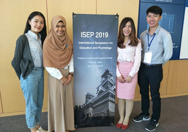 International symposium on education and psychology (ISEP) 2019