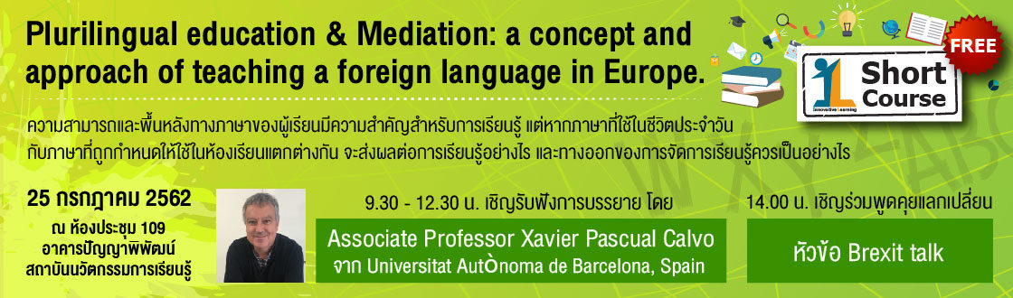 Plurilingual education & Mediation: a concept and approach of teaching a foreign language in Europe