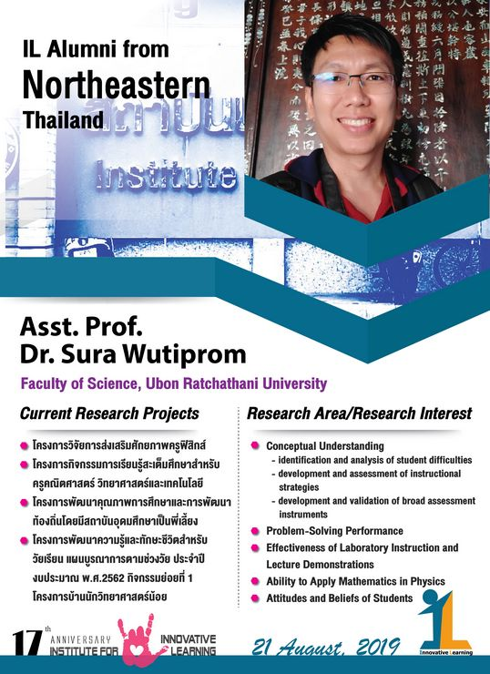 innovative_learning_7 Yrs IL_PosterAlumni_4