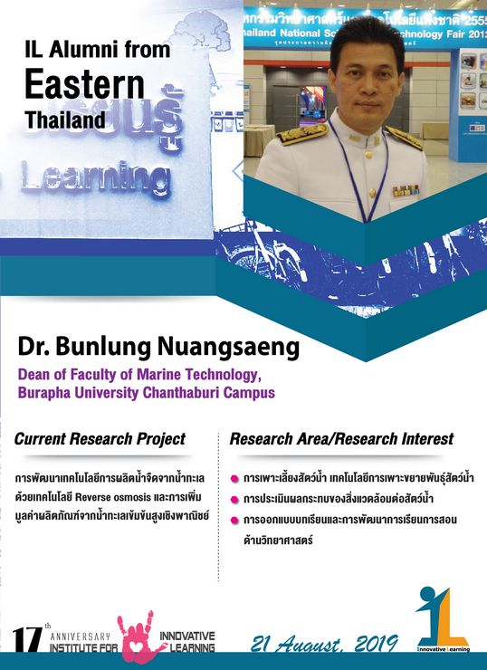 innovative_learning_7 Yrs IL_PosterAlumni_5