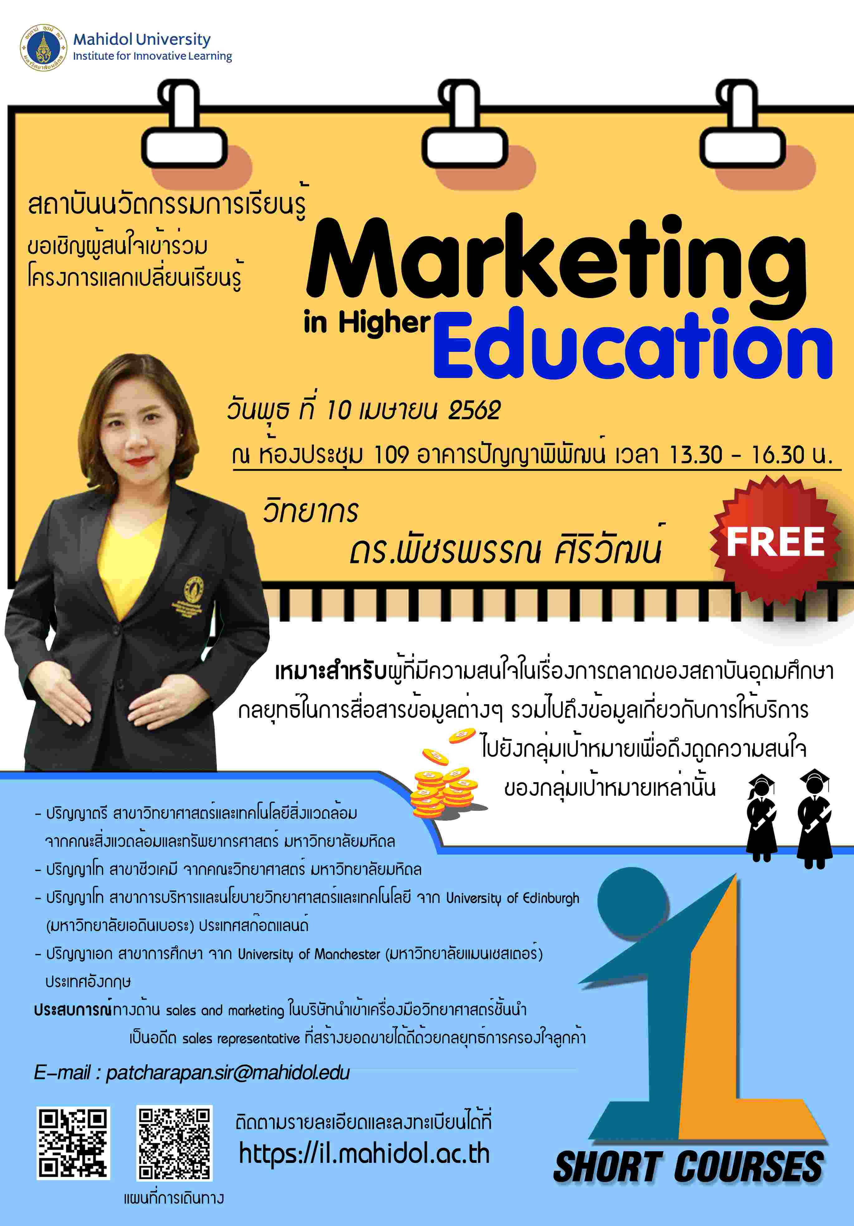 Marketing in Higher Education