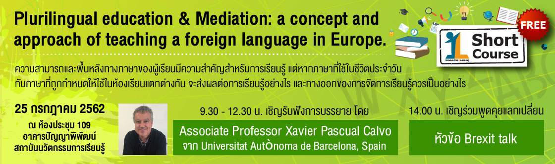 il_shortcourse Plurilingual education & Mediation